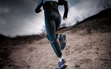 Mizuno trail running guide